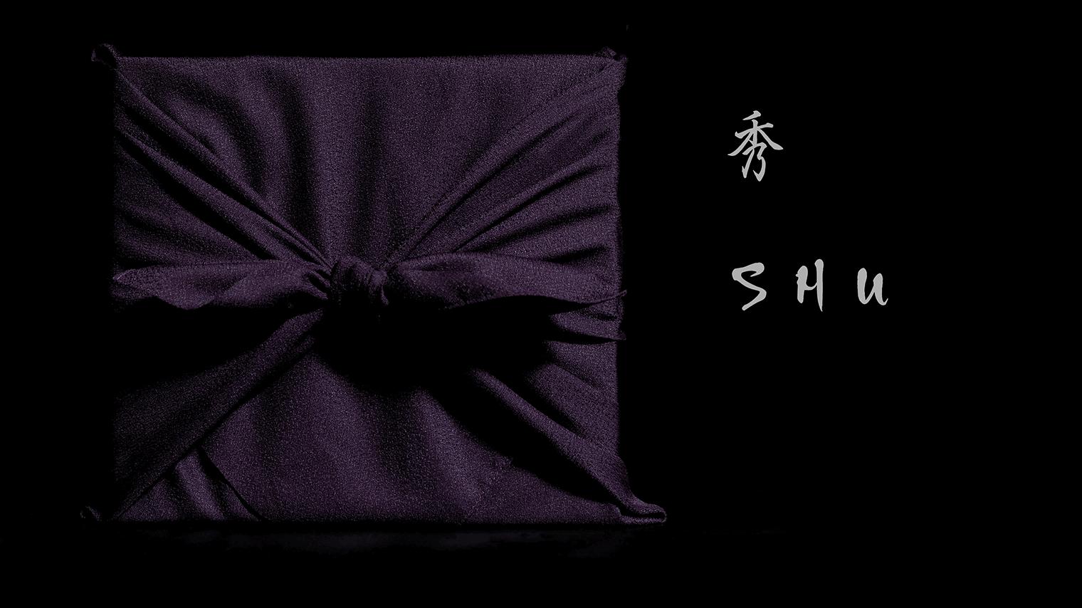 秀(SHU)