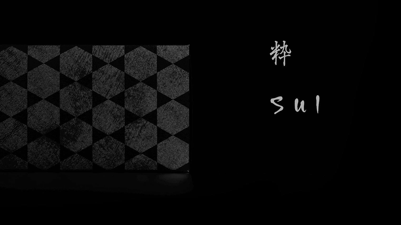 粋(SUI)