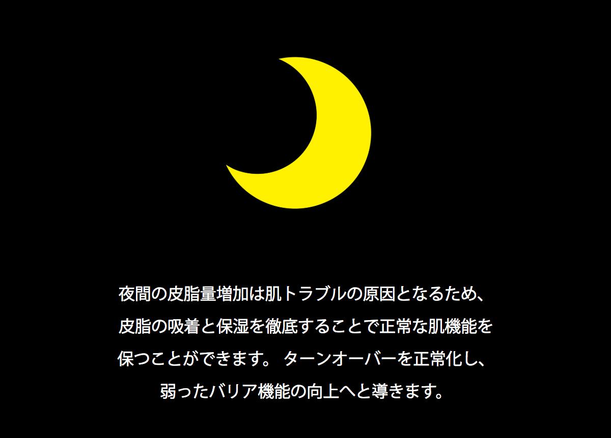 moonImg